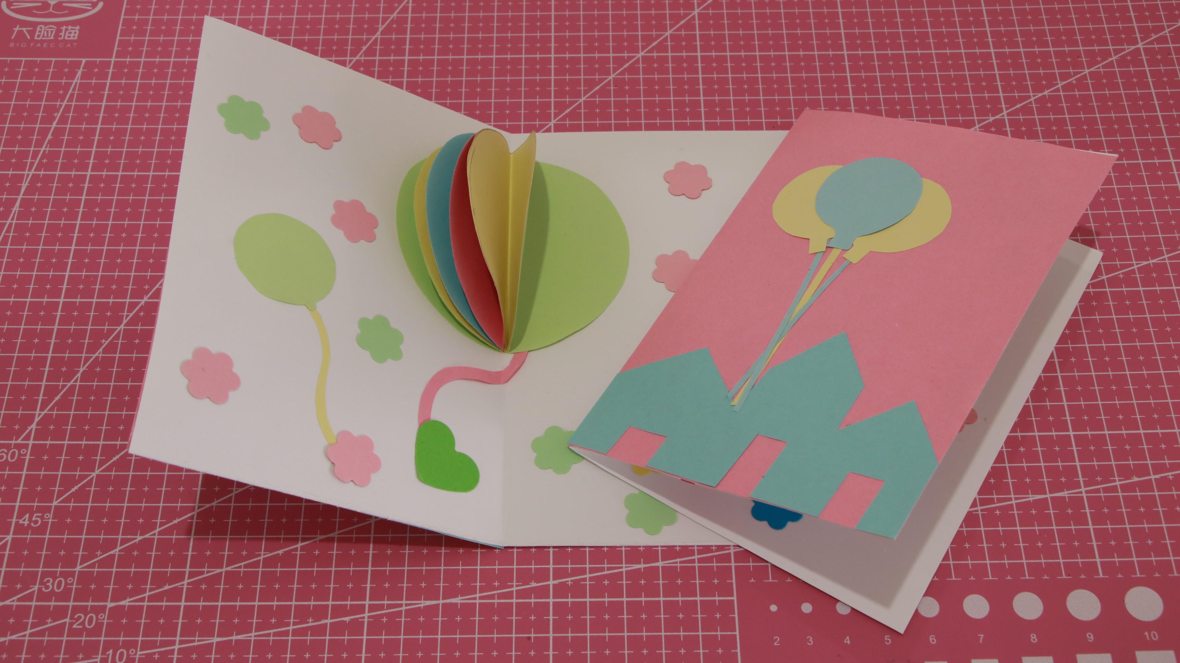 Briefkarte, selbst gestaltet